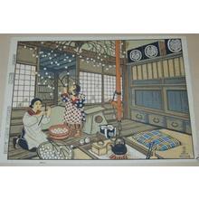 Katsuhira Tokushi: New Year decoration with cocoon-shaped cakes - Japanese Art Open Database