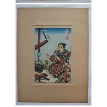 Katsuhira Tokushi: Nerori — ねろり - Japanese Art Open Database