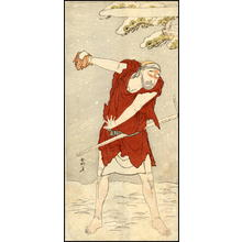 Katsukawa Shunko: Actor Onoe Matsusuke I as a mendicant monk - gannin bozu - Japanese Art Open Database