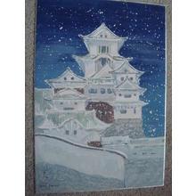 Kawai Gorota: Himeji Castle in Snow — 春宵 - Japanese Art Open Database