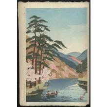 日下賢二: Arashiyama - Japanese Art Open Database