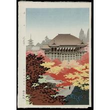 日下賢二: Kiyomizu Temple in Kyoto - Japanese Art Open Database