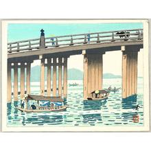 Kusaka Kenji: Seta Bridge - Japanese Art Open Database