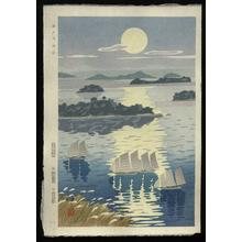 日下賢二: Seto Naikai- Seto Inland Sea - Japanese Art Open Database