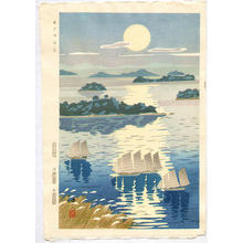 Kusaka Kenji: Seto Naikai- Seto Inland Sea - Japanese Art Open Database