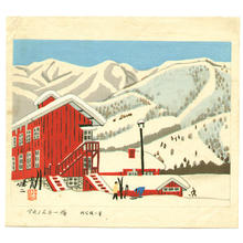 日下賢二: Ski Slope in Akino - Japanese Art Open Database