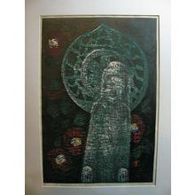 Kawano Kaoru: Camellia G- Tsubaki- LE - Japanese Art Open Database