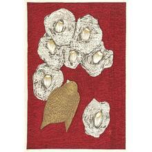 Kawano Kaoru: Camellia I- le - Japanese Art Open Database