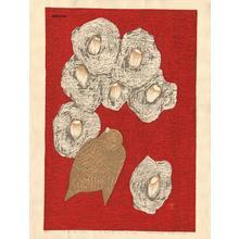 河野薫: Camellia I- le - Japanese Art Open Database