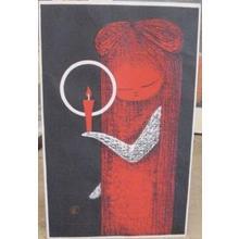 河野薫: Candle Light - Japanese Art Open Database