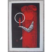 Kawano Kaoru: Candle Light - Japanese Art Open Database