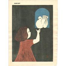 河野薫: Child and Dove - Japanese Art Open Database