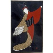 河野薫: Dancing Figure (MAI OGI) - Japanese Art Open Database