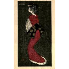 河野薫: Dancing Figure (Eshima)- LE - Japanese Art Open Database
