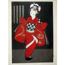 河野薫: Dancing figure- KAMURO- LE - Japanese Art Open Database