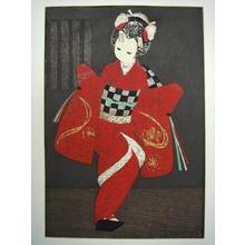 Kawano Kaoru: Dancing figure- KAMURO- LE - Japanese Art Open Database
