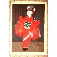 Kawano Kaoru: Dancing figure- KAMURO- oban - Japanese Art Open Database