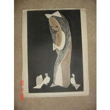河野薫: Doves and Girl- LE - Japanese Art Open Database