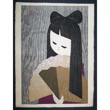 河野薫: Fan- LE - Japanese Art Open Database