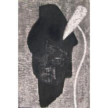 河野薫: Forlorn- LE - Japanese Art Open Database