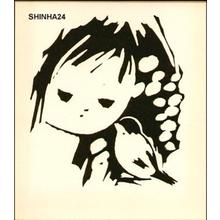 Kawano Kaoru: Girl and bird- binary - Japanese Art Open Database