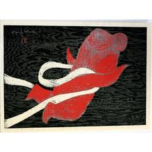 河野薫: Hagoromo B — 飛天 - Hiten - Japanese Art Open Database