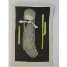 Kawano Kaoru: Harmony- oban - Japanese Art Open Database