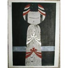 Kawano Kaoru: Kokeshi, LE - Japanese Art Open Database