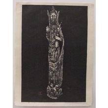 Kawano Kaoru: Kwannon, LE - Japanese Art Open Database