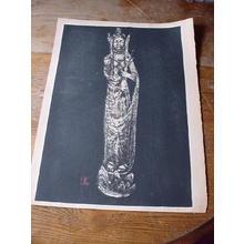 河野薫: Kwannon, LE - Japanese Art Open Database