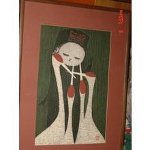 河野薫: Long Necks- oban - Japanese Art Open Database