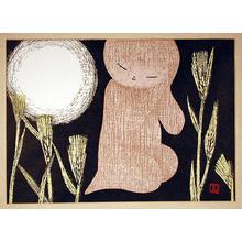 河野薫: May - Japanese Art Open Database