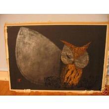 河野薫: Moonlight Night- LE - Japanese Art Open Database