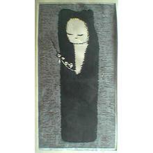 河野薫: Night Perfume- LE — 梅 - Japanese Art Open Database