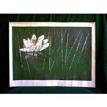 河野薫: Quiet Rain (B)- LE - Japanese Art Open Database