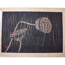 河野薫: Quiet Rain- LE - Japanese Art Open Database