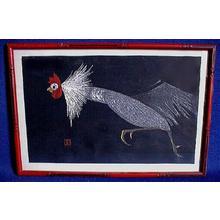 河野薫: Rooster Running - Japanese Art Open Database