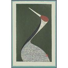 Kawano Kaoru: Sacred Crane - Japanese Art Open Database