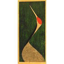 Kawano Kaoru: Sacred Crane- LE - Japanese Art Open Database