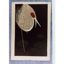 Kawano Kaoru: Sacred Lake - Japanese Art Open Database