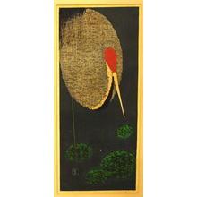 河野薫: Sacred Lake- LE - Japanese Art Open Database
