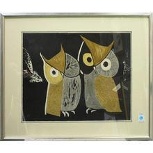河野薫: Three Eyes- LE - Japanese Art Open Database
