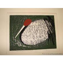 Kawano Kaoru: Unknown, Sacred Crane - Japanese Art Open Database