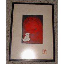 河野薫: Unknown, child and bird - Japanese Art Open Database