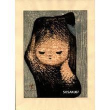 河野薫: Unknown, child and butterfly - Japanese Art Open Database