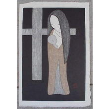Kawano Kaoru: Woman Holding a Baby - Japanese Art Open Database