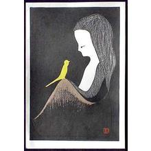 河野薫: Woman and bird, Yellow canary - Japanese Art Open Database