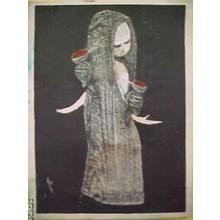 河野薫: Woodpecker- LE — 啄木鳥 - Japanese Art Open Database