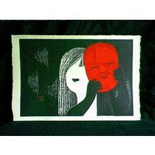 河野薫: young girl with a mask - Japanese Art Open Database