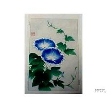 Kawarazaki Shodo: Flowers 4 - Japanese Art Open Database